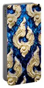 Temple Detail Portable Battery Charger