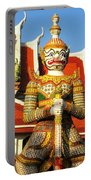 Temple Guardian Portable Battery Charger