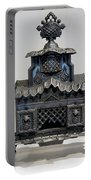 Temple Parlor Stove Portable Battery Charger