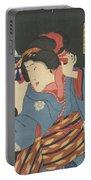 The Actor Bando Mitsugoro Portable Battery Charger