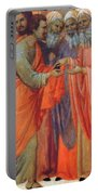 The Betrayal Of Judas Fragment 1311 Portable Battery Charger