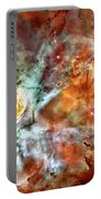 The Carina Nebula Panel Number Two Out Of A Huge Three Panel Set Portable Battery Charger