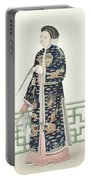 The Costume Of China Portable Battery Charger