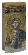 The Dees Mosaic In Hagia Sophia Portable Battery Charger