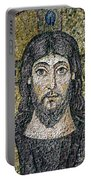 The Face Of Christ Portable Battery Charger by Byzantine School