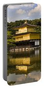 The Golden Pagoda In Kyoto Japan Portable Battery Charger