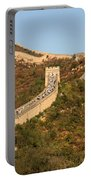 The Great Wall On Beautiful Autumn Day Portable Battery Charger