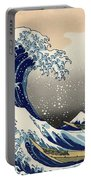 The Great Wave Off Kanagawa Portable Battery Charger