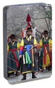 The Guards Of Seoul. Portable Battery Charger