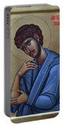 The Holy Apostle And Evangelist John The Theologian Portable Battery Charger