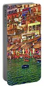 The Holy Ganges - Paint Portable Battery Charger