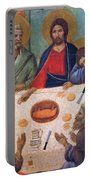 The Last Supper Fragment 1311 Portable Battery Charger