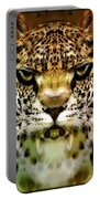 The Leopard Of The Temple  Portable Battery Charger