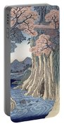 The Monkey Bridge In The Kai Province Portable Battery Charger by Hiroshige