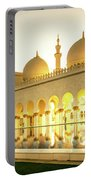The Mosque Portable Battery Charger