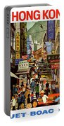 The Orient Is Hong Kong - B O A C  C. 1965 Portable Battery Charger