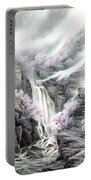 The Peach Blossoms In The Mountains Portable Battery Charger