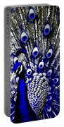The Peacock Fan Portable Battery Charger