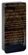 The Priestly Aaronic Blessing Portable Battery Charger