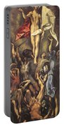 The Resurrection 1600 Portable Battery Charger