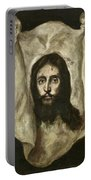The Veil Of Saint Veronica Portable Battery Charger