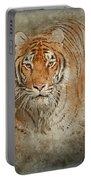 Tiger Splash Portable Battery Charger