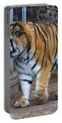 Tiger Territory 4 Portable Battery Charger