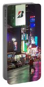 Times Square In The Rain 2 Portable Battery Charger