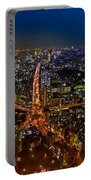 Tokyo At Night Portable Battery Charger