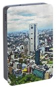 Tokyo City View Portable Battery Charger