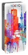 Tokyo Watercolor Portable Battery Charger