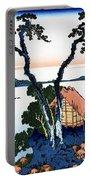 Top Quality Art - Mt,fuji36view-shinshu Suwako Portable Battery Charger