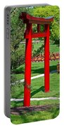 Torii Gate- Horizontal Portable Battery Charger