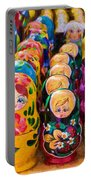 Traditional Russian Matrushka Nesting Puzzle Dolls Portable Battery Charger