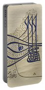 Tughra Of Suleiman The Magnificent Portable Battery Charger