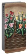 Tulip Basket Portable Battery Charger