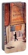 Tunisian Rug Vendor Portable Battery Charger