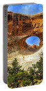 Tunnel Arch Portable Battery Charger
