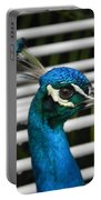 Up Close Peacock Portable Battery Charger