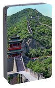 Up The Great Wall Portable Battery Charger