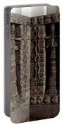 Uruk: Innin Temple Facade Portable Battery Charger