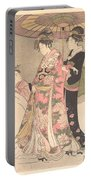 Utagawa Toyokuni I    Courtesans And Attendants Playing In The Snow Portable Battery Charger