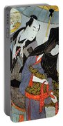 Utamaro: Lovers, 1797 Portable Battery Charger