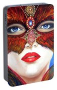 Venetian Tigress Portable Battery Charger