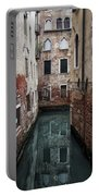 Venice - Canal Dreams  Portable Battery Charger