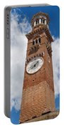 Verona Italy - Beautiful Torre Dei Lamberti Portable Battery Charger
