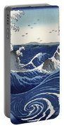 View Of The Naruto Whirlpools At Awa Portable Battery Charger by Hiroshige