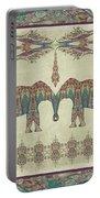 Vintage Elephants Kashmir Paisley Shawl Pattern Artwork Portable Battery Charger