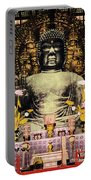 Vintage Japanese Art 24 Portable Battery Charger