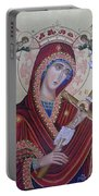 Virgin Mary Of Death Portable Battery Charger